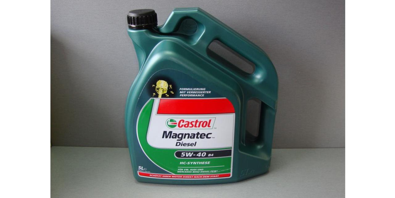 castrol magnatec diesel 5w40 b4 5. Black Bedroom Furniture Sets. Home Design Ideas