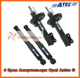 Gas strut front + rear ATEC GERMANY Opel Astra G 1998-2004 Cabriolet CC Coupe Sedan Hechbeg