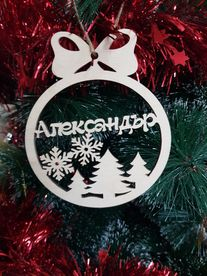 Personalized Name Ornament Christmas Ball Wood